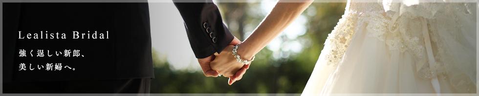 lealista bridal